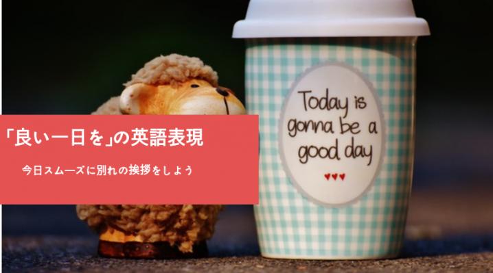 ありがとう あなた も ね 英語