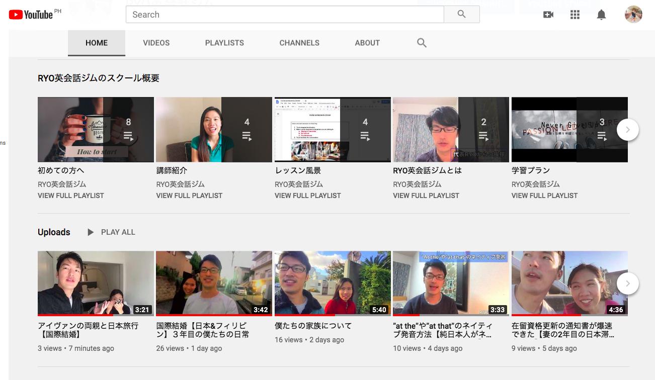 YouTubeチャンネルを登録する
