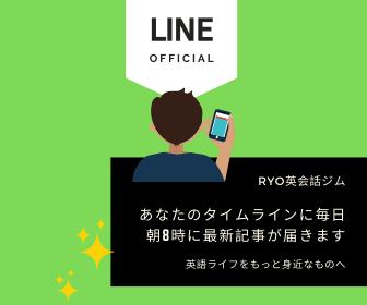 【完全無料】公式LINEマガジン