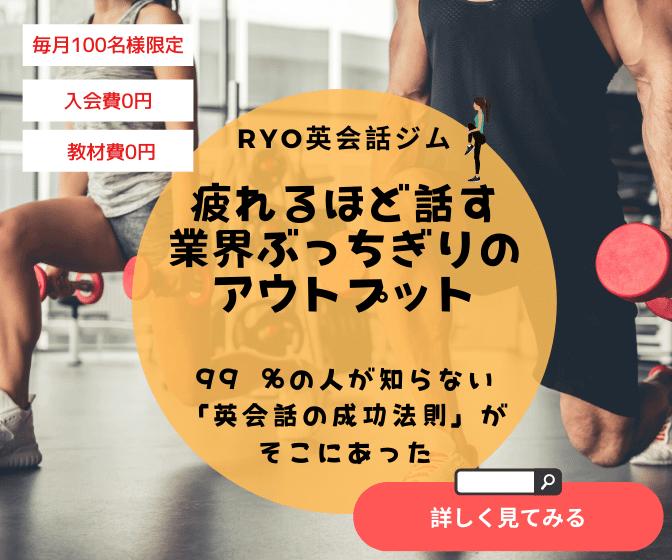【無料】コンサル X 体験レッスン実施中
